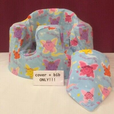 handmade seat cover with harness holes bumbo bib blue little miss fairies