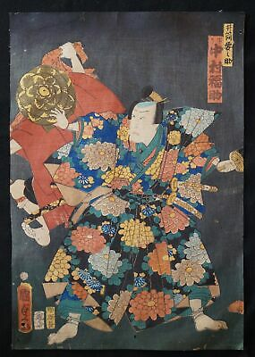 Antique Japanese wood block Kunisada Samurai 1840s Washi paper Japan