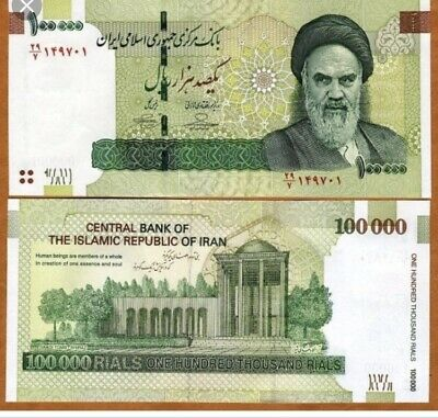 Lot 100 x 100000 (100,000) rials rial  Khomeini uncirculated paper money