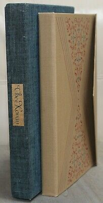 1958 Limited Editions Club LEC - The Koran, Prophet Mohammed - SGD by Illus.