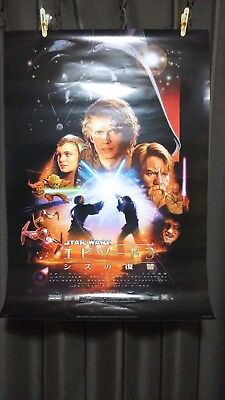 Star Wars Episode3 Revenge of the Sith Original Movie Poster Japanese  B2size