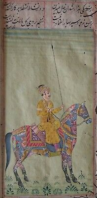 Pair of Indian miniatures 'Horse and Rider', gouache, gilt, Museum framing