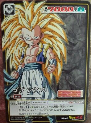 Dragon ball cardgame sp49 dragonball card cards game jcc exclusiva japonesa