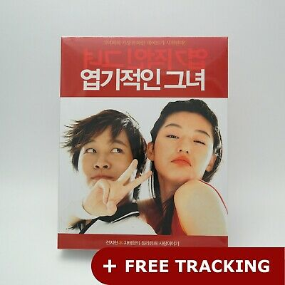 My Sassy Girl - Blu-ray Full Slip Case Limited Edition (Korean, 2019) / NOVA