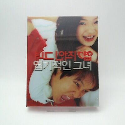 My Sassy Girl - Blu-ray Lenticular Case Limited Edition (Korean, 2019) / NOVA