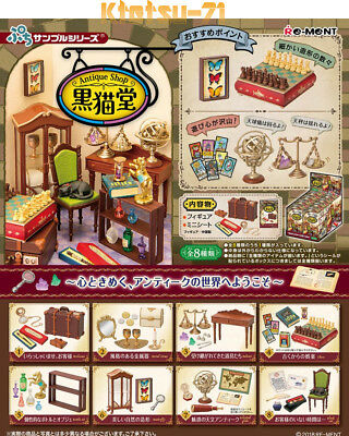 Re-ment Petit sample series Antique shop Miniature Figures Full set 8 packs