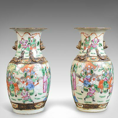 Mid 20th Century Pair of Chinese Baluster Vases, Painted, Ceramic, Urns