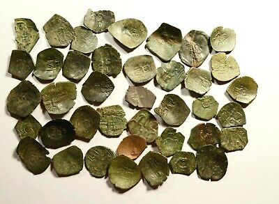 Lot Of 40 Ancient Byzantine Cup Coins - 26 - Small Core