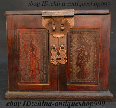 Old China Huanghuali Wood Carved Beauty Storage Jewelry Box Treasure Case Statue