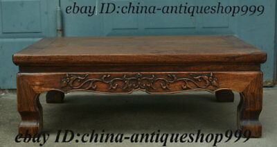 Antique Old China Huali Wood Carved Tea Table Tea-Things Teapoy End table Statue