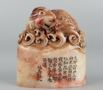 Chinese Exquisite Hand carved Dragon fish Carving Shoushan Stone seal