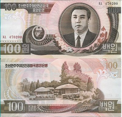 Corea Billete 100 Won 1992 P 43