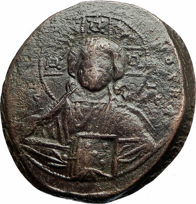 JESUS CHRIST Class A2 Anonymous Ancient 976AD Byzantine Follis Coin i77432
