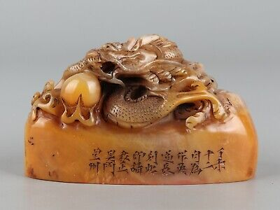 Chinese Exquisite Hand carved Dragon Carving Shoushan Stone seal