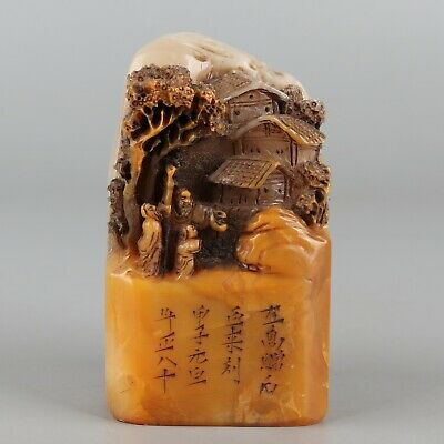 Chinese Exquisite Hand carved landscape people Carving Shoushan Stone seal