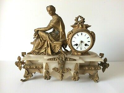 Antique 19th Century Gilt & Onyx Mantel Clock