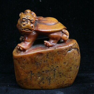 Chinese Exquisite Hand-carved Dragon turtle Carving Shoushan Stone seal