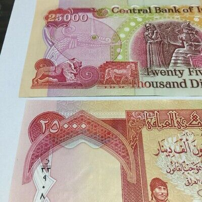 2 - 25,000 IRAQI DINAR IQD $50.00 Banknotes Circulated Authentic Tracking