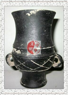 """NEOLITHIC LongShan CULTURE EGGSHELL ROPE EAR WATER WARE BLACK POTTERY WINE POT4"""""""