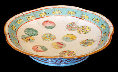 Antique CHINESE Porcelain China HAND-PAINTED ENAMEL BOWL Tongzhi Guangxu Mark