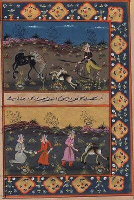 Persian Miniature Painting Vintage Paper Handmade Islamic Illuminated Script Art