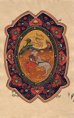 Persian Miniature Painting Vintage Paper Art Illuminated Islamic Manuscript Rare