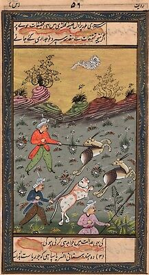 Persian Miniature Vintage Paper Rare Painting Illuminated Islamic Manuscript Art