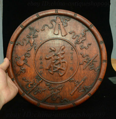 China Huanghuali Wood Carved 福 8 Auspicious Symbol Circular Tray Salver Teaboard