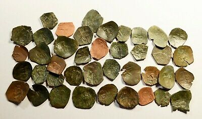 Lot Of 40 Ancient Byzantine Cup Coins - 27 - Small Core
