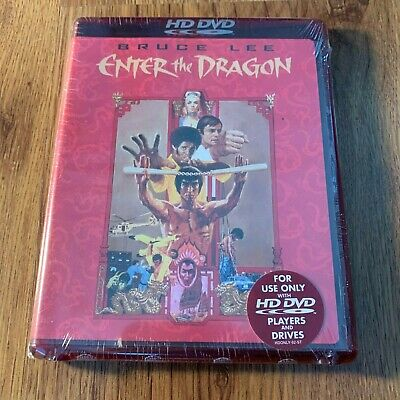 Enter the Dragon (HD-DVD, 2006) Bruce Lee New & Sealed