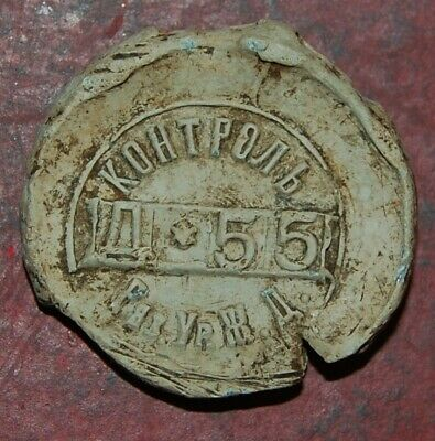 Railway lead seal of the Russian Empire. dated October 3, 1909