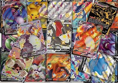 LOTTO 40 Carte Pokemon - 2 Rare 1 Holo 1 GX - FOTO ILLUSTRATIVA - Spada e Scudo