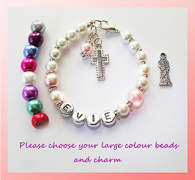 Girls Baby Personalised Christening Communion Bracelet Beaded Choice Of Charms