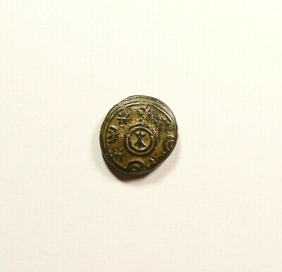 Apprehensive Unresearched Ancient Byzantine Bronze Coin Coins: Ancient