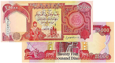 1 Million Iraqi Dinar (40 x 25,000) Uncirculated Notes: Authentic & Collectable