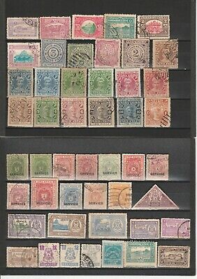 BRITISH INDIA Bhopal Charkhari Cochin Fine MH* & used Stamps A5761
