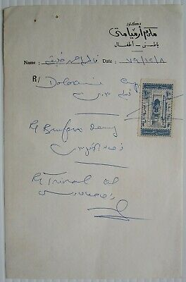 Worldwide revenue stamps on documents (17)