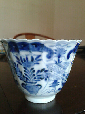 Antique Chinese Blue White porcelain marked Kangxi Wine Cup