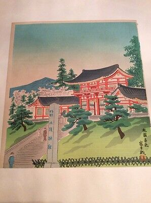 Contemporary Japanese Woodblock PRINT of Kataka Shrine * Asian Art