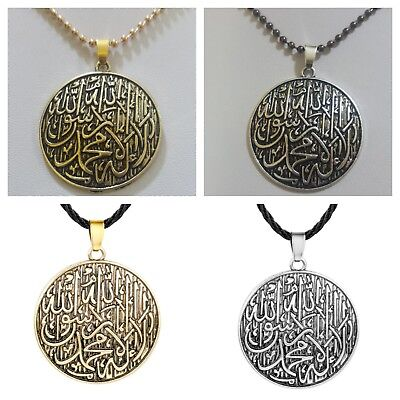 NEW Antique Style Silver/Bronze Plated Islamic/SHAHADA/Pendant Necklace