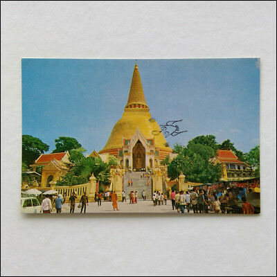 The Pagoda of Wad Phrapathomjedee Nakornpathom Middle Thailand Postcard (P352)