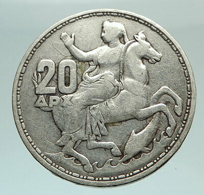 1960 GREECE King PAUL I Silver 20 Drachmai Coin SELENE DIANA MOON GODDESS i76981