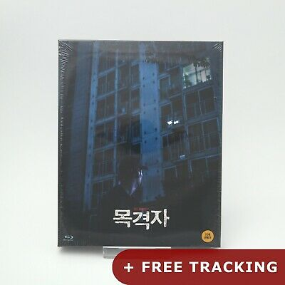 The Witness - Blu-ray Full Slip Case Edition (Korean, 2019) / Sung-min Lee