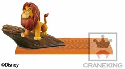 Banpresto Mega WCF Disney Story 07 The Lion King Mufasa Figure Model with stand