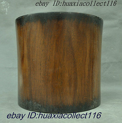 "10"" Chinese Dynasty Palace Hua li Wood Wealth Auspicious Pen Container Brush Pot"
