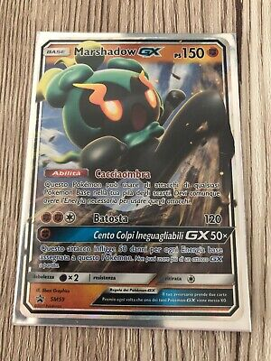 Tornadus GX SM134  Ultra Rara Mint  CARTA POKEMON italiana