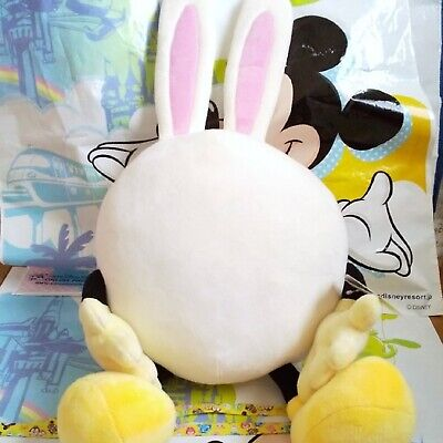 Easter 2019 Tokyo Disney Land Limited Usatama Cushion F//S Japan New