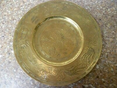 An Antique Chinese Brass Bowl, Featuring Hand Chased Mythical Dragons & Serpents
