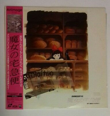 Nikki (Kiki's Delivery Service ) Laserdisc Japan Ntsc With Obi