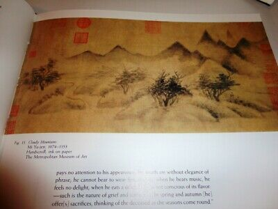 Along The Border Of Heaven Sung And Yung Paintings Barnhart 1983 Silpcase